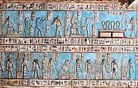 Brilliant painted relief of stars 4 to 8 in the zodiac sequence at the ancient Egyptian fertility and love temple of the goddess Hathor at Dendera, in...