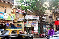 Old building mass urban housing and the girgaon institute of commerce coaching class ; Charni road ; Bombay Mumbai ; Maharashtra ; India