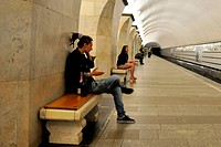 subway station in Moscow, russia,