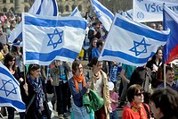Several hundred people singing Hebrew songs walked in a procession from Franz Kafka Square to Klarov to express their opposition to anti-Semitism in P...