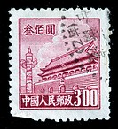 Tiananmen, postage stamp, China, 1950