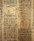 A fragment of a funerary papyrus of Kahapa with text from the Book of the Dead in hieratic script. Country of Origin: Egypt. Culture: Ancient Egyptian...