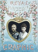 The cover of the Graphic Royal Wedding number to celebrate the marriage of George V (1865-1936), then Duke of York, to Princess May of Teck(1867-1953)...