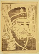 Accurate picture of commanding officer from the republic of North America. Japanese print shows an American military officer (probably Captain Henry A...