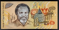 50 kina banknote, 1980-1989, reverse, portrait of Michael Somare (1936-). Papua New Guinea, 20th century.