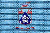 flag of Haifa painted on brick wall