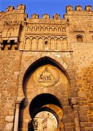 The Puerta del Sol was once the principal gateway into the ancient walled city of Toledo  It leads directly to the Puerta de Bisagra and the Cristo de...