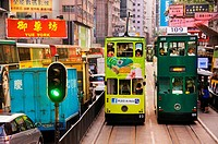 Hong Kong- Doble deck tramways at Wan Chai district, Hong Kong.