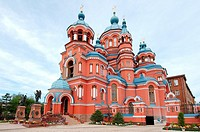 Kazan Cathedral in the historic city center. Irkutsk, Siberia, Russian Federation.