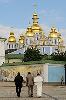 Cathedral of St. Michael´s Golden-Domed Monastery, Kiev, Ukraine, Eastern Europe