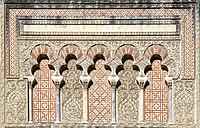 Lobulated archs outside the mosque at Concepción Door. Detail of Mosque-Cathedral, Cordoba, Andalusia, Spain.