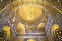 Ceiling of Gur-e-Amir mausoleum, Samarkand, Uzbekistan.