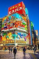 Japan, Tokyo City. Shinjuku Ward, Kabukicho area.