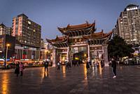 Ornate traditional arches - Jinma Biji Historic site, Kunming, Yunnan province, China.