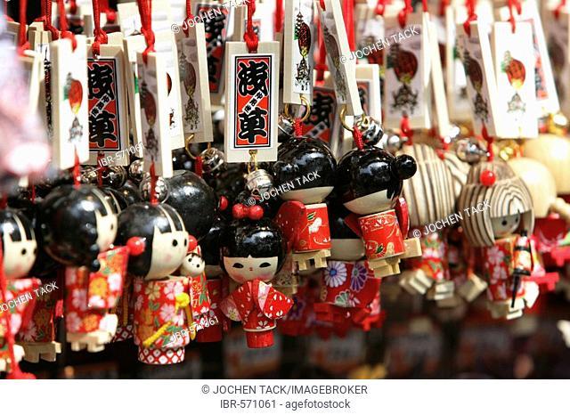 Japan, Tokyo: Shrine festival, called Matsuri. Asakusa Kannon Shrine Temple district. Nakamise alley. Shops with religious souvenirs