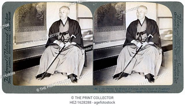 Count Okuma, ex-Minister of Foreign Affairs, leader of the Progressive Party, Tokyo, Japan, 1904. Okuma Shigenobu (1838-1922) went on to become Prime Minister...
