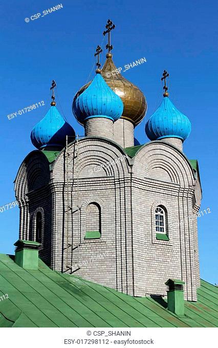 Onion shape cupola
