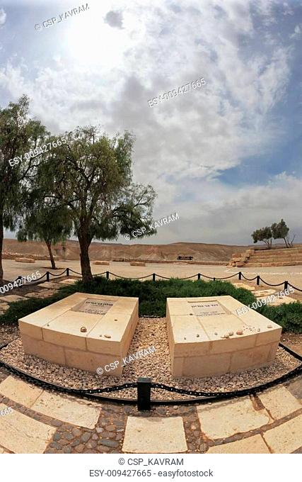 The grave of the founder of Israel