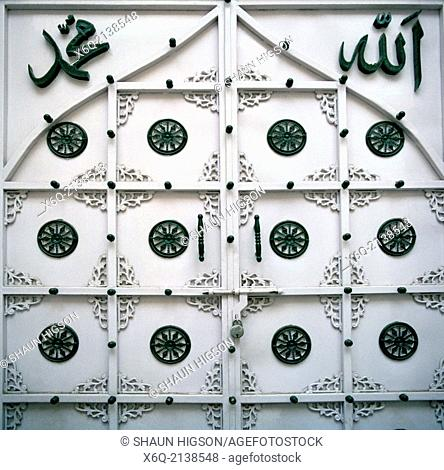 A detail of a mosque door in Udaipur in Rajasthan in India in South Asia