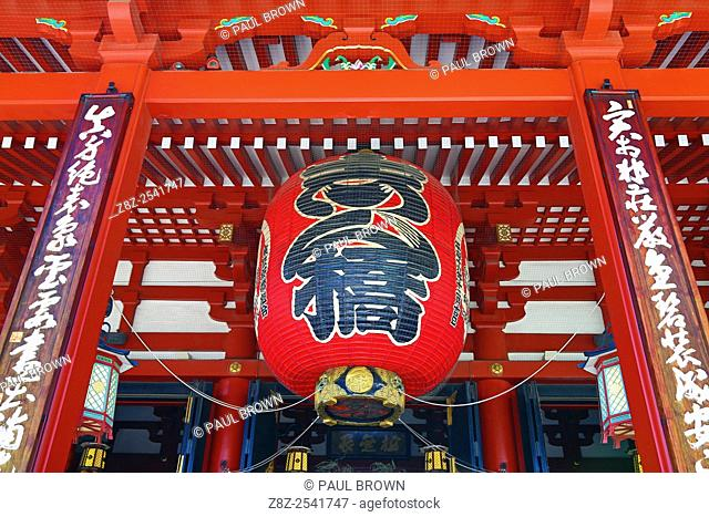 Giant red lantern at Asakusa Jinja Shinto Shrine, Tokyo, Japan
