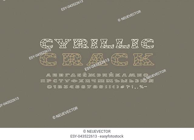 Cyrillic serif font in the style of handmade graphics. Typeface with cracked face. Print on gray background