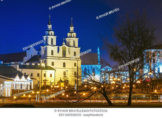 Night Scene Building Of The Cathedral Of Holy Spirit In Minsk - The Main Orthodox Church Of Belarus (Minsk) In Night