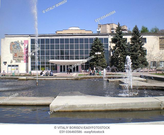 The Palce of culture named Shevchenko. Modern building culture palace was built in 1965 in the best traditions of Soviet architecture