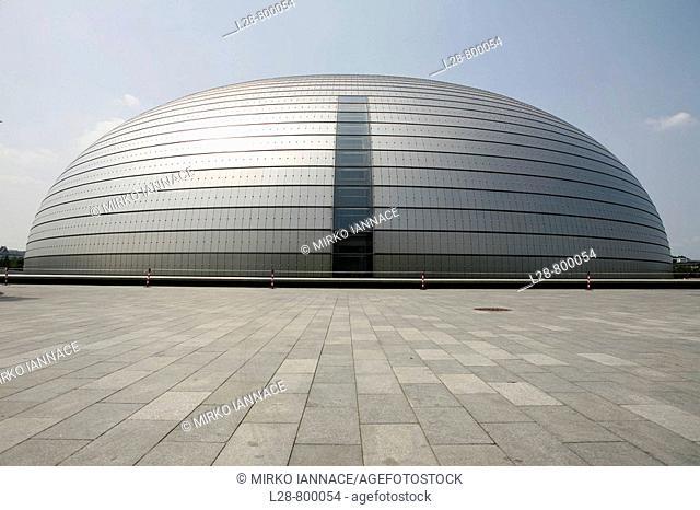 Beijing national theater