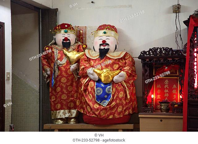 Characters of happiness and wealth in a villagers home at Kut Hing Wei, Kam Tin, Hong Kong