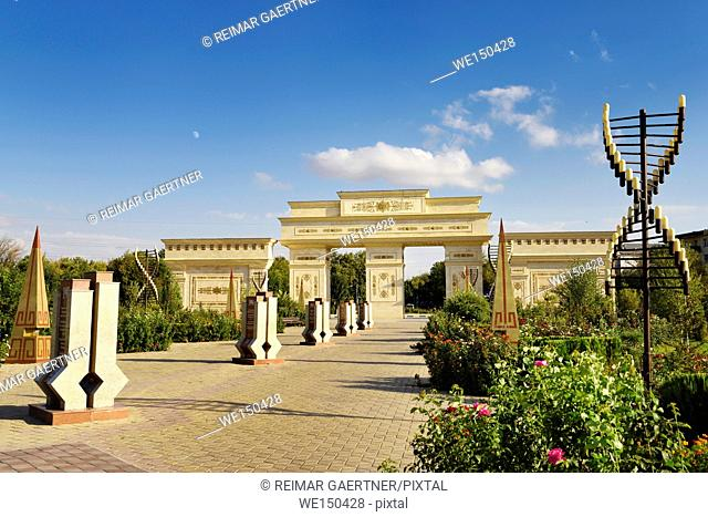 Gates to Independence Park Shymkent Kazakhstan with moon and rose flower gardens