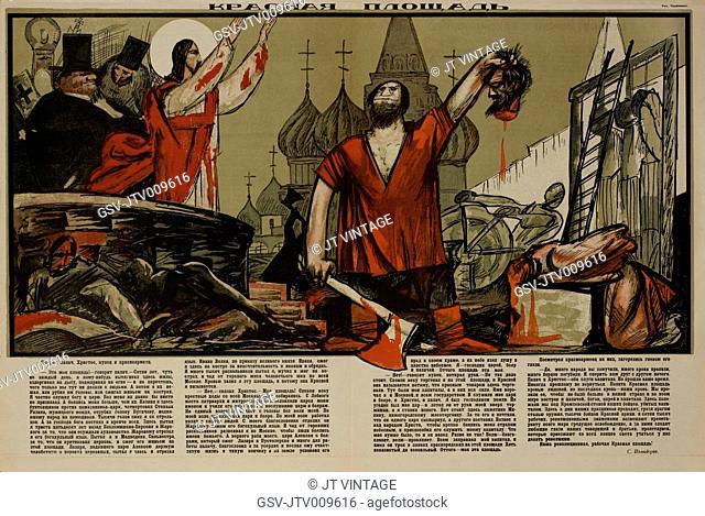 Anti-Religion Propaganda Poster, Bezbozhnik u Stanka Magazine, Illustration by Mikhail Cheremnykh, Russia, 1920's