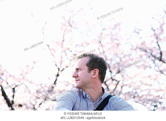 Portrait of Caucasian tourist in Tokyo