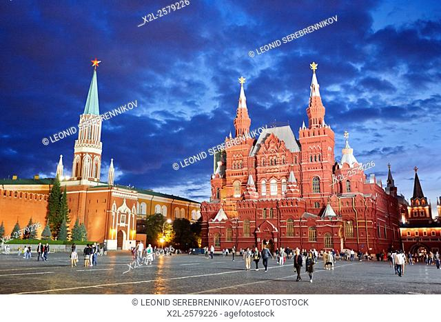 State Historical Museum as seen from Red Square. Moscow, Russia