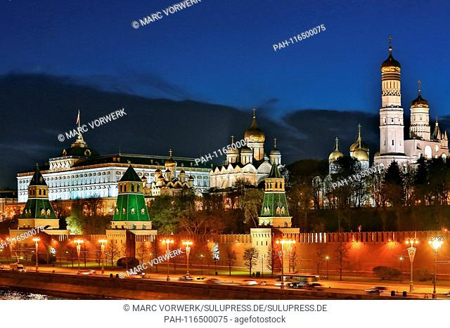 07.05.2015, the Moscow Kremlin, the oldest part of the Russian capital Moscow along the Moskva River. Photo with the outer walls and the Grand Kremlin Palace in...