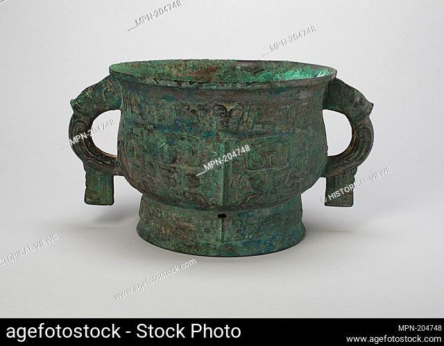 Grain Vessel (Gui) - Late Shang/early Western Zhou dynasty, 11th century B.C. - China - Origin: China, Date: 1100 BC–1000 BC, Medium: Bronze, Dimensions: H