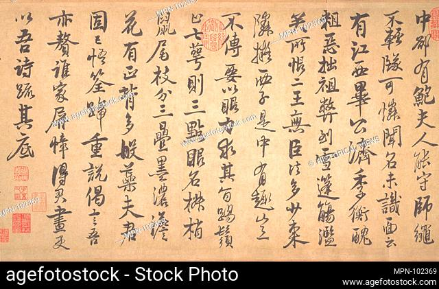 o—宋 趙孟堅 行書梅竹詩譜 o·/Poems on Painting Plum Blossoms and Bamboo. Artist: Zhao Mengjian (Chinese, 1199-before 1267); Period: Song dynasty...