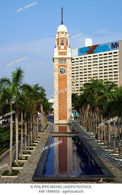 China, Hong Kong, Kowloon, Tsim Sha Tsui, Clock Tower
