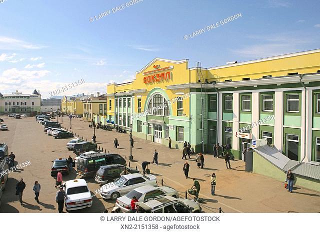 Main train station, Ulan Ude, Buryatia, Siberia, Russia
