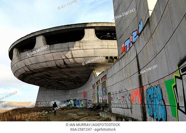 Buzludzha monument former communist party headquarters, Bulgaria