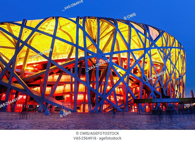 Beijing, China - The view of Chinese National Stadium at night