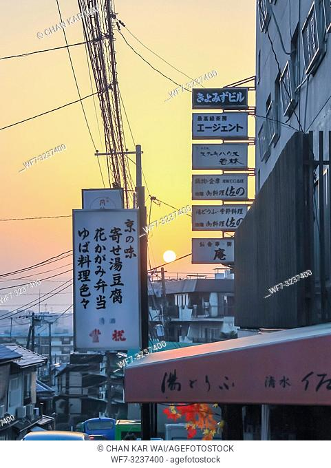 Signboards along the streets of Kyoto in the evening as the sun sets