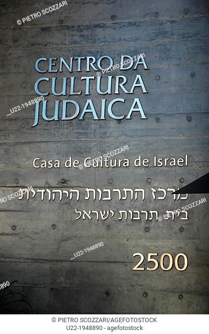 São Paulo, Brazil, Sumaré, Centro da Cultura Judaica