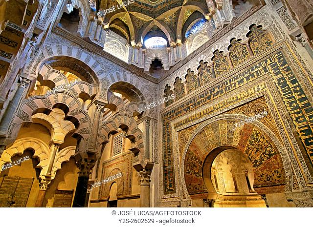 Maqsura and Mihrab of the Great Mosque, Cordoba, Region of Andalusia, Spain, Europe