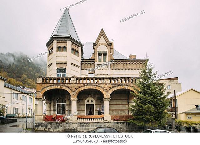 Borjomi, Samtskhe-Javakheti, Georgia. Local History Museum Borjomi At Autumn Day