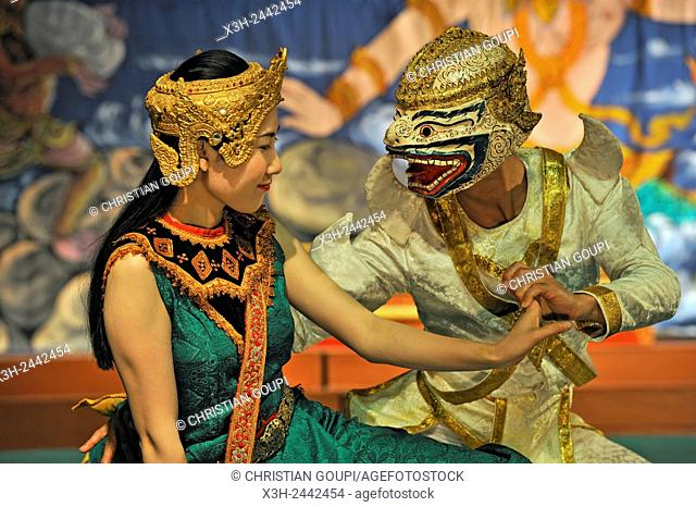 Royal Ballet Theatre, Royal Palace Museum, Luang Prabang, Laos, Southeast Asia