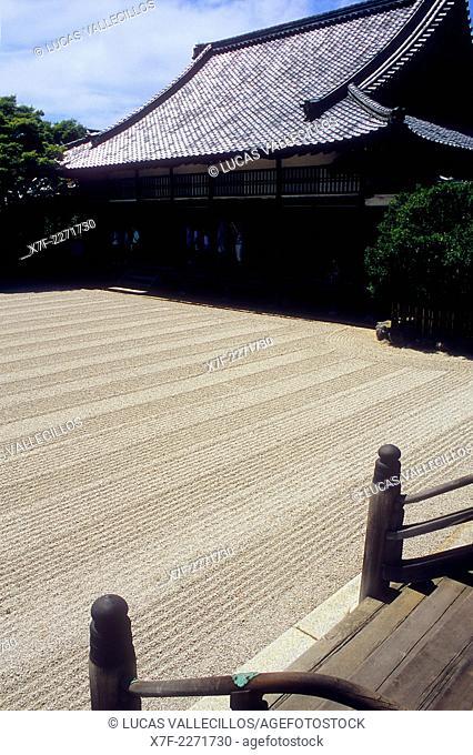 Zen garden in Ninna-ji temple,UNESCO World Heritage Site,Kyoto, Japan