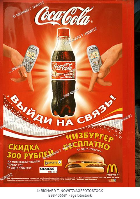 Moscow, Russia, Old Arabat, advertisng signs for coca cola