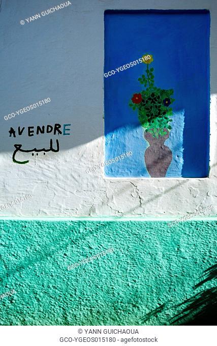 House For Sale, Asilah, Morocco