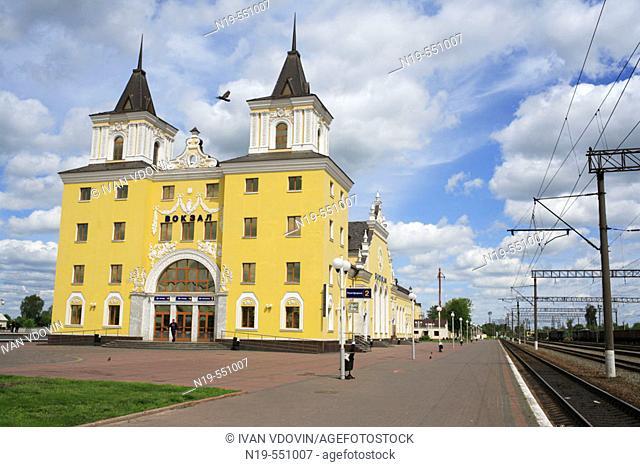Bakhmach railroad station, Ukraine