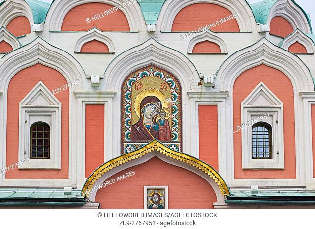 Mosaic on exterior of Kazan Cathedral, Red Square, Moscow, Russia. The current building is a reconstruction of the original which was destroyed in 1936 by order...